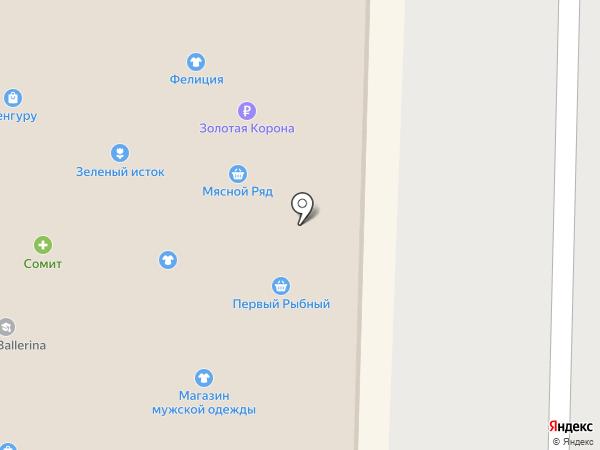 Men на карте Артёма