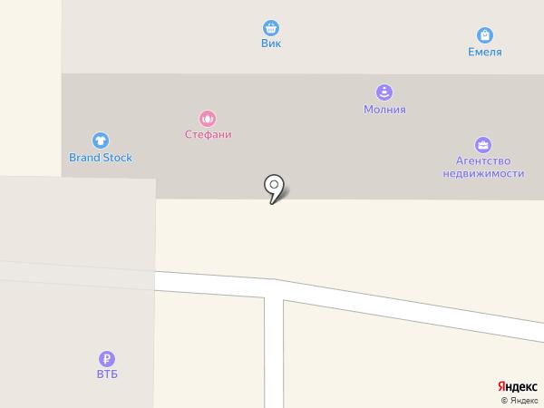 Емеля на карте Артёма