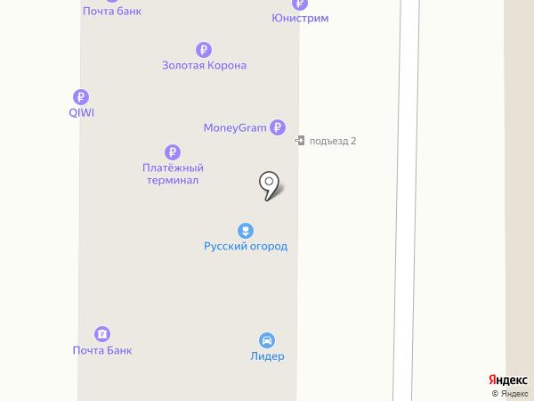 Элль на карте Артёма