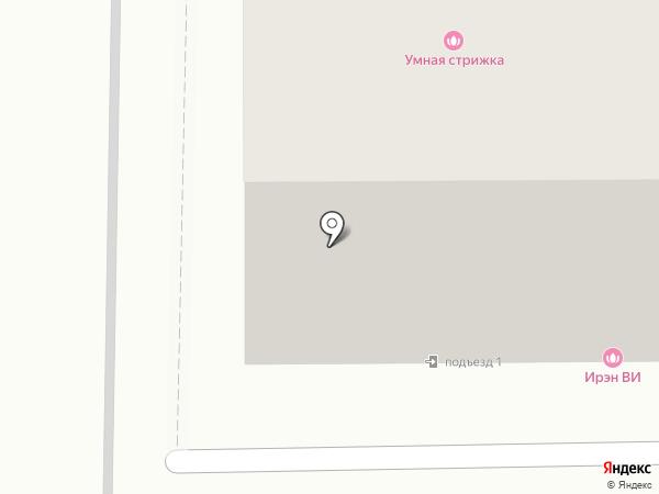 Умная стрижка Студия на карте Артёма