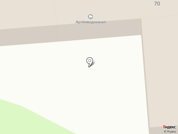 Контакт Мастерпол на карте Артёма
