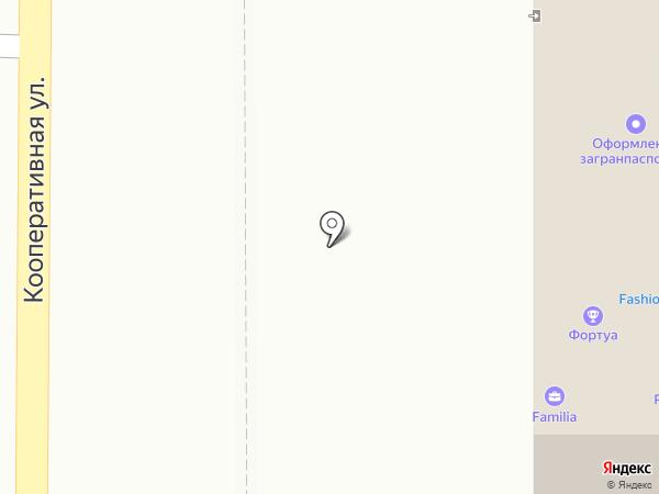 Persona VIP на карте Артёма