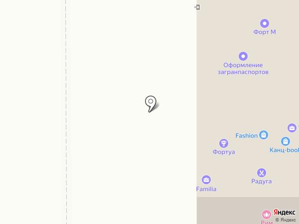 Инеска на карте Артёма