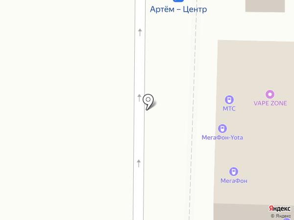 РТК, ЗАО на карте Артёма