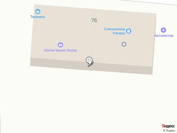 Шурум Бурум на карте Артёма