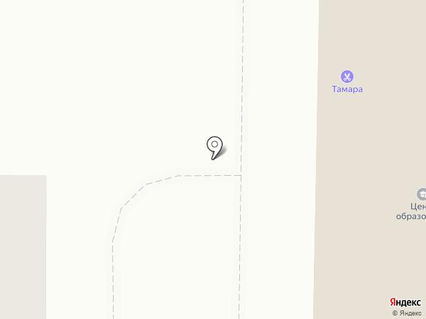 Тамара на карте Артёма