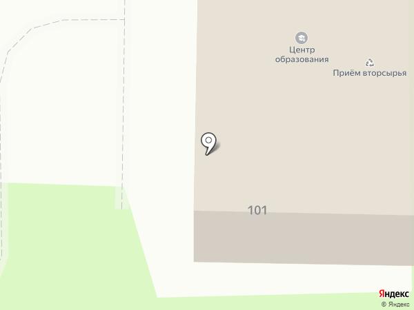 Центр образования на карте Артёма