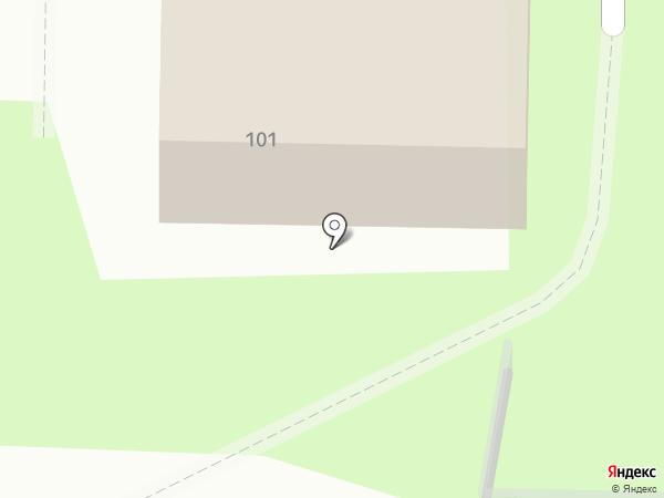 Центр образования, МБУО на карте Артёма