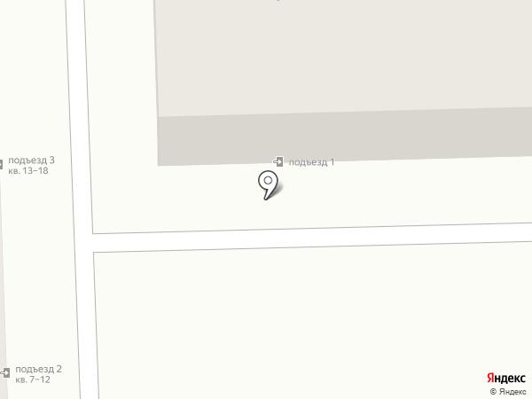 Русь на карте Артёма