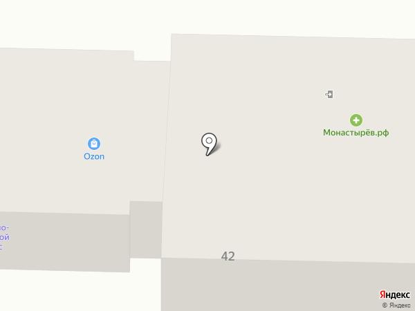 Артемовский центр охраны труда, ЧОУ на карте Артёма