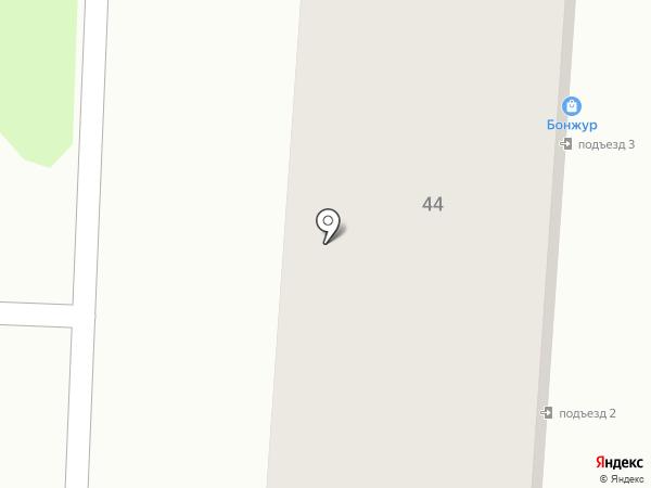 Лира на карте Артёма