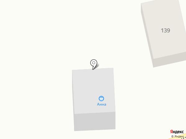 Анна на карте Артёма