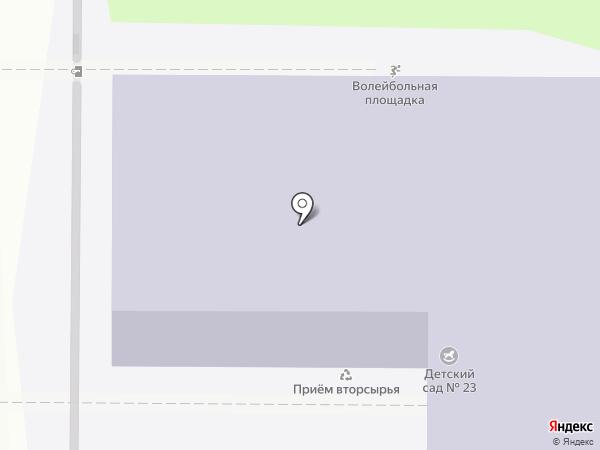 Детский сад №23 на карте Артёма