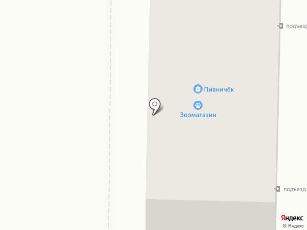 24 часа на карте Артёма