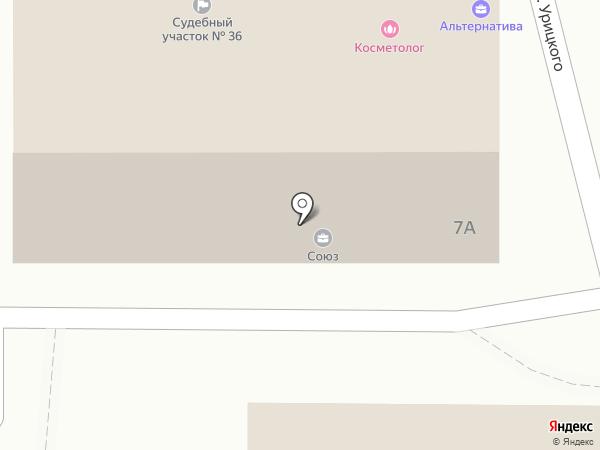 Городской центр недвижимости на карте Артёма