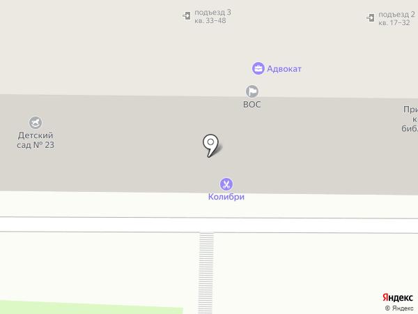 В двух шагах на карте Артёма