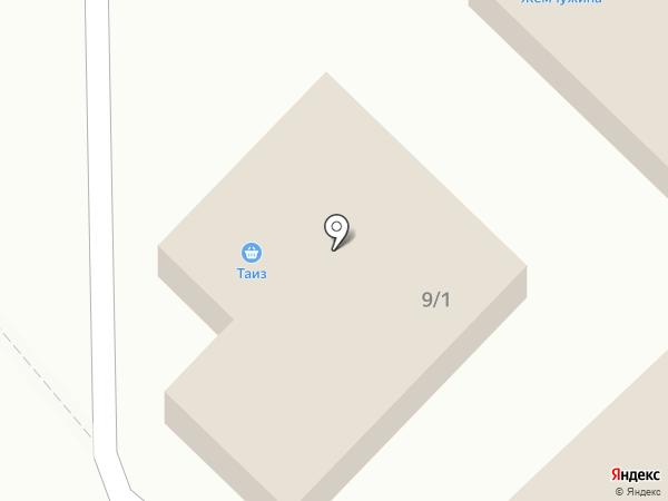 Хозяюшка на карте Артёма