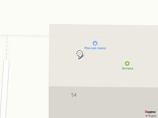 Мясная лавка на карте Артёма