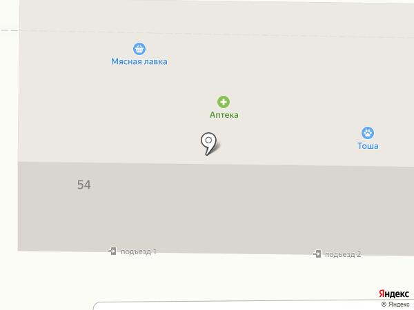 РыбоМиров на карте Артёма
