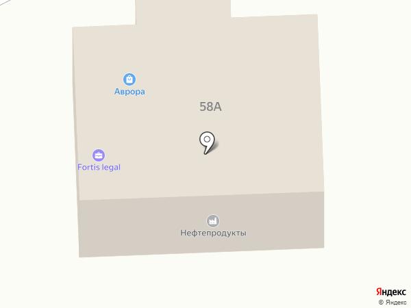 Росгосстрах на карте Артёма