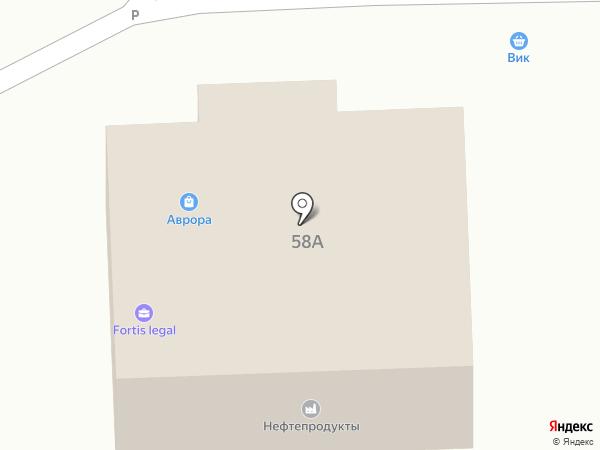 Магистр на карте Артёма