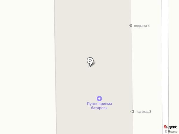 Счастливое детство на карте Артёма