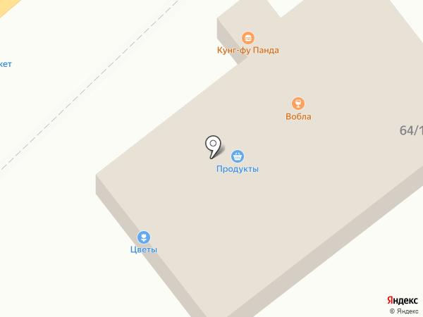 Пиво-Маркет на карте Артёма