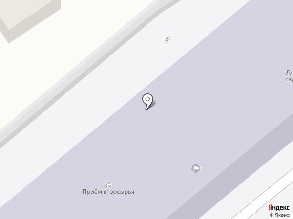 Детский сад №25 на карте Артёма