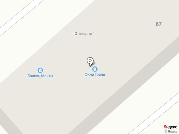 Мир Сантехники на карте Артёма