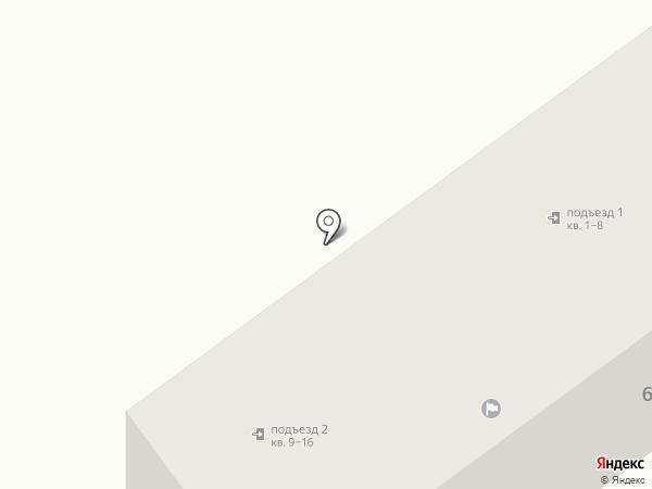 Окна Гранд на карте Артёма