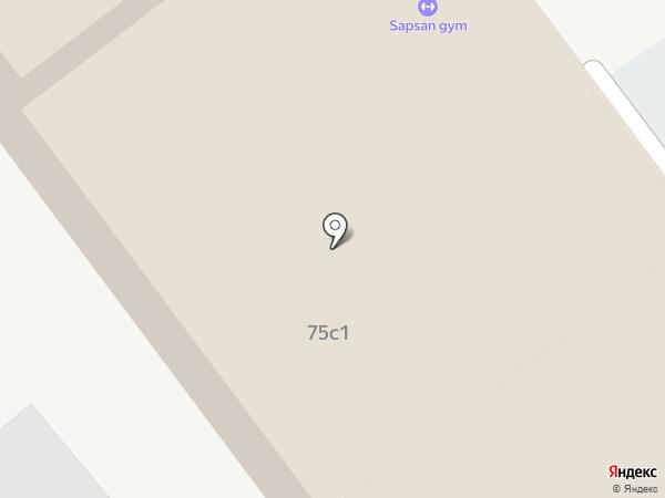 Шелл на карте Артёма