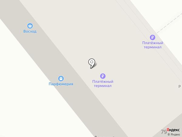 Восход на карте Артёма