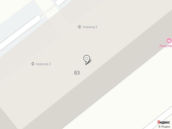 Аристократ на карте Артёма