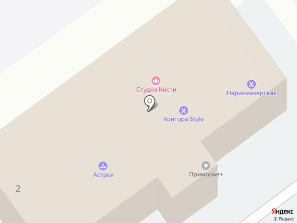 Астрея на карте Артёма