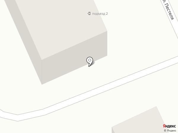 НАТАЛИ на карте Артёма