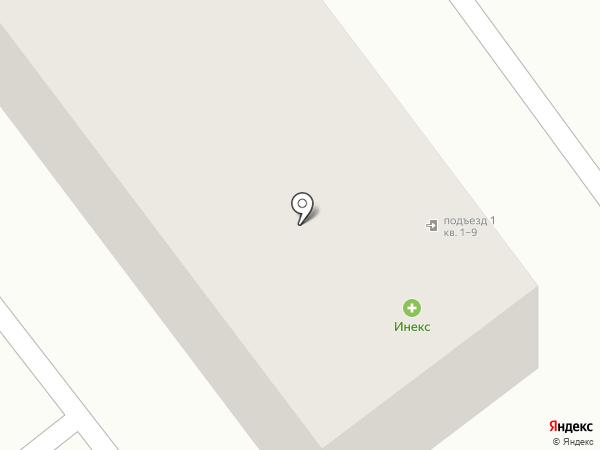 ЗдравСити на карте Артёма