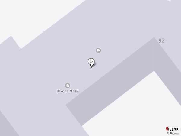 Средняя общеобразовательная школа №17 на карте Артёма