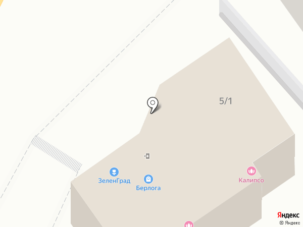 Улов на карте Артёма