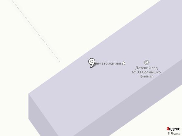 Детский сад №33 на карте Артёма