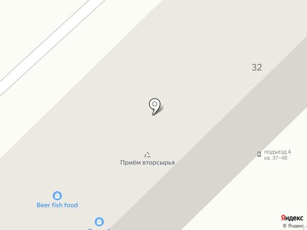ХОРОШИЙ на карте Артёма