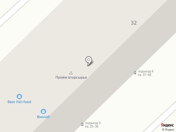 Аптека на карте Артёма
