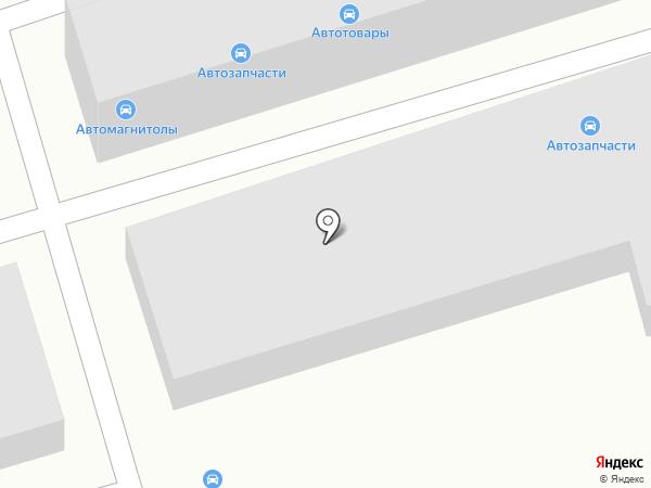 Чистольон на карте Артёма