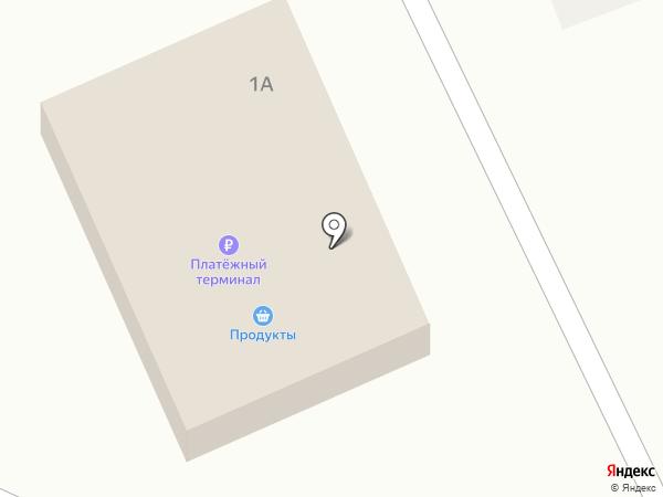 Оазис на карте Артёма