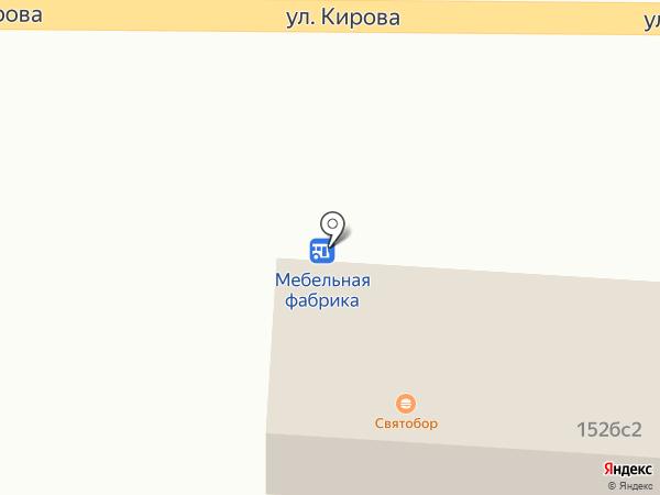Святобор на карте Артёма