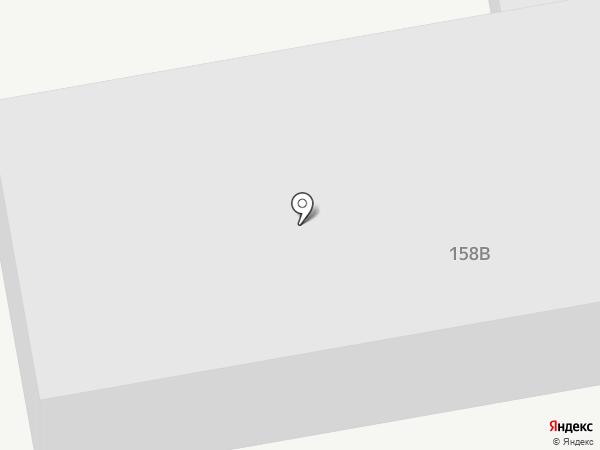 Лидер Сервис на карте Артёма