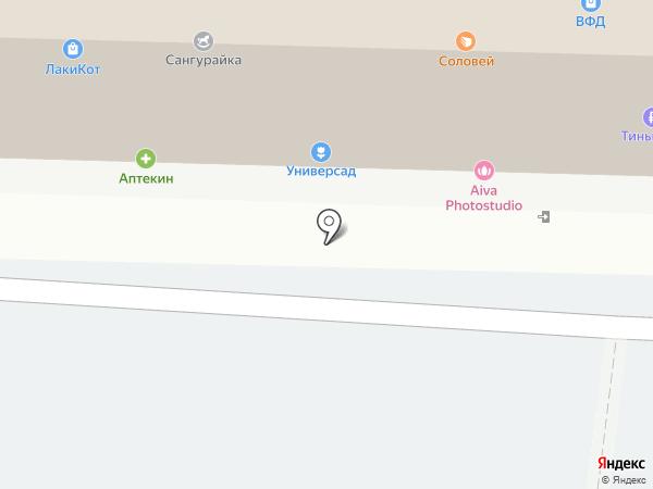Служба заказа легкового транспорта на карте Артёма