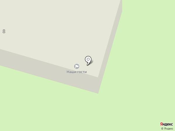Наши гости на карте Артёма