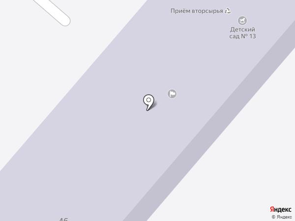 Детский сад №13 на карте Артёма