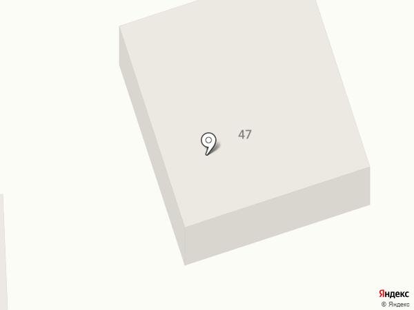 Сказка на карте Артёма
