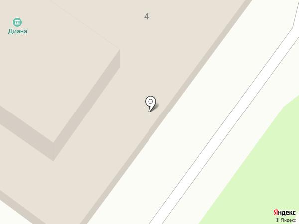 Диана на карте Артёма